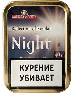 "Трубочный Samuel Gawith "" Night "" - 40 гр"