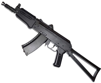 Характеристики винтовки AK Crosman Comrade https://namushke.com.ua/products/ak-crosman-comrade