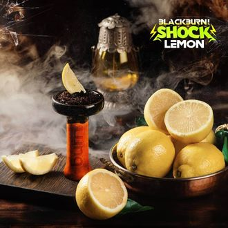 Табак Black Burn Shok Lemon Кислый Лимон 25 гр