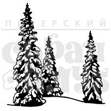 Штамп для скрапбукинга Три заснеженные елки