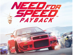 Need for Speed Payback [PS4, русская версия]