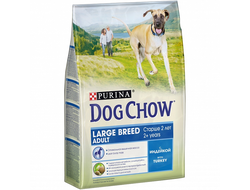 DOG CHOW ADULT СУХОЙ КОРМ ДЛЯ СОБАК КРУПНЫХ ПОРОД, ИНДЕЙКА 2,5 КГ
