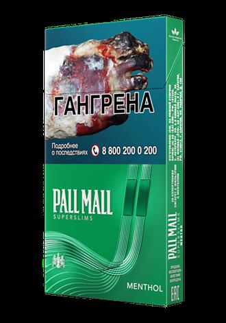 Купить сигареты с ментолом в новосибирске собрание сигареты коктейль купить