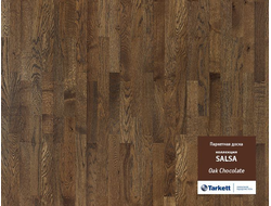 TARKETT SALSA OAK CHOCOLATE BR (ДУБ ШОКОЛАД БРАШ) 3-полосный
