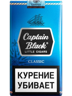 Купить сигареты капитан блэк новосибирск элеаф электронные сигареты купить
