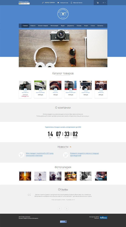 Сделать сайт бесплатно с своим доменом сколько платить за рекламу в интернете