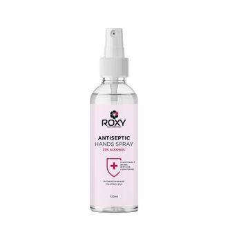 Антисептический спрей для рук - Antiseptic Hand Spray (100 ml)