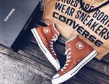 Кеды Converse All Star кожаные