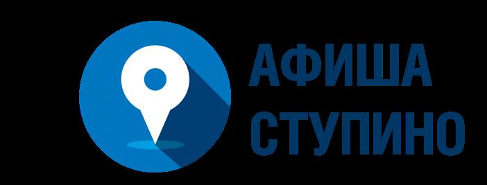 http://afishastupino.ru