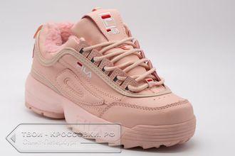 b42c83415b58 Купить зимние кроссовки Fila Disruptor 2 розовые женские кожаные арт ...