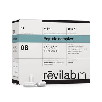 Revilab ML 08 для женщин