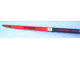 Беговые лыжи ATOMIC  REDSTER S9 Carbon SK Uni hard  AB0021164 AM7 - 110кг (Ростовка 192 см)