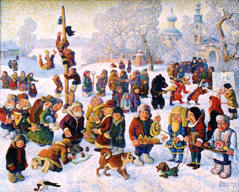 Картинки народных праздников на руси, открытка