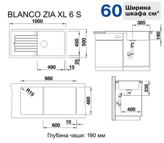 Мойка Blanco Zia XL 6S, 517573