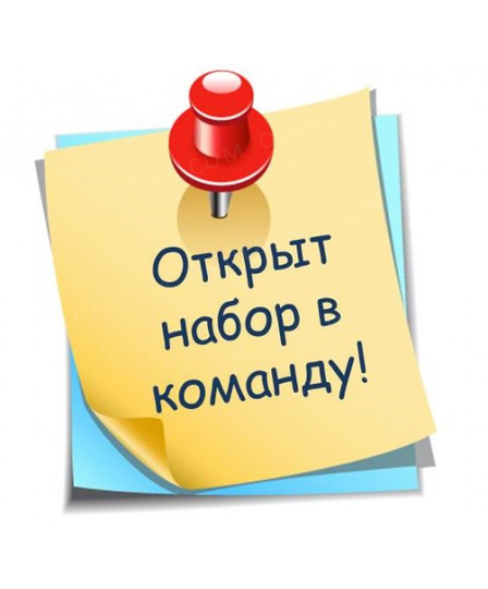 Вакансия. Работа в AdvertSolutions