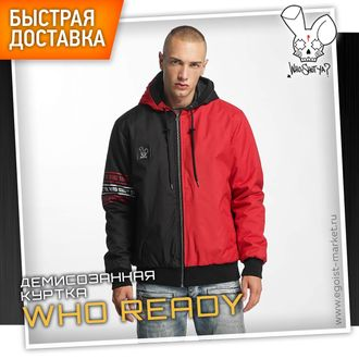 Who Shot Ya? Зимняя куртка WhoReady red (FD) - XL