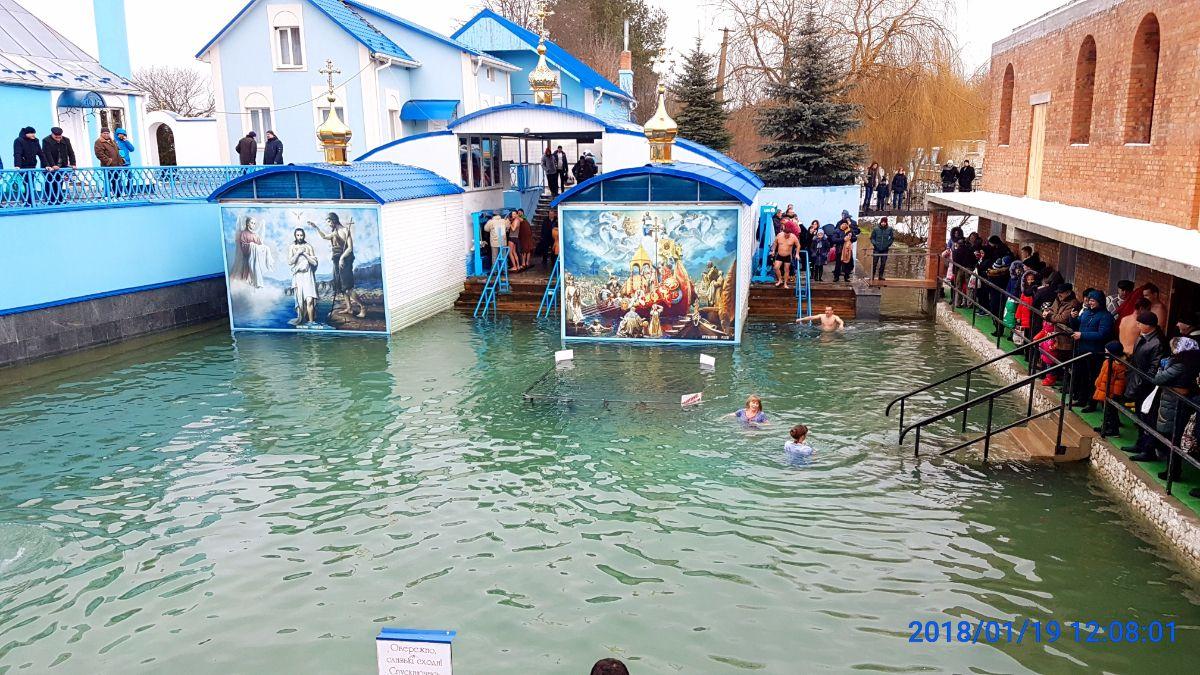Источник Святой Анны село Онишковцы фото