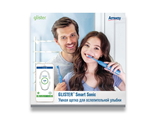 Glister Smart Toothbrush Брошюра