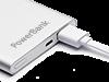 """USB-питание GSM сигнализации SH-057G позволяет применить аккумулятор """"Power Bank"""""""
