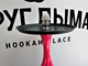 Кальян Alpha Hookah Model X Розовый
