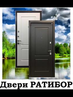 РАТИБОР  Двери   г.Йошкар-Ола