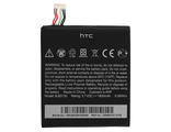 Аккумулятор HTC One X / One S / BJ83100/ АКБ /