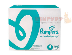 Подгузники Pampers Active Baby 4 (8-14 кг) 174 шт.