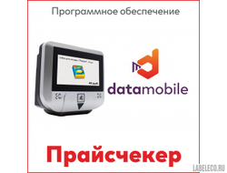 Программа DataMobile DM.PriceChecker