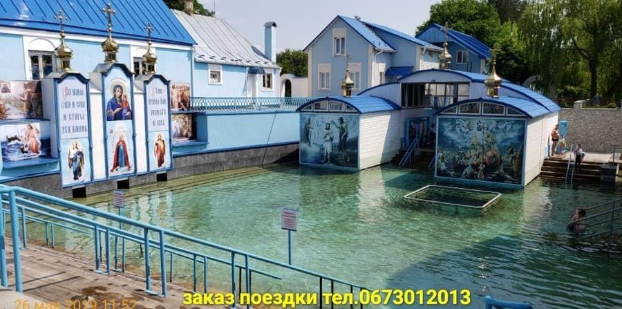 Источник Святой Анны Скит Святой Анны фото