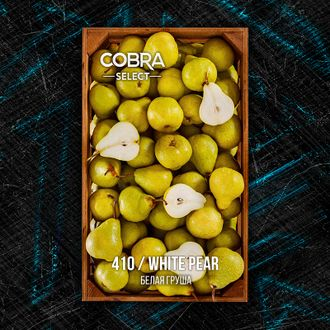 Табак Cobra White Pear Белая Груша Select 40 гр