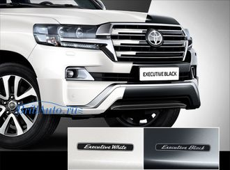Комплект обвесов Executive Black & White Toyota Land Cruiser 200 2016+
