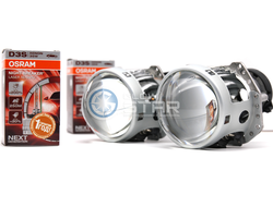 Комплект Hella 3R с ксеноновыми лампами D3S OSRAM 66340XNL Night Breaker Laser Xenarc (+200%)