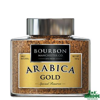 Bourbon Arabica Gold, 100 гр.