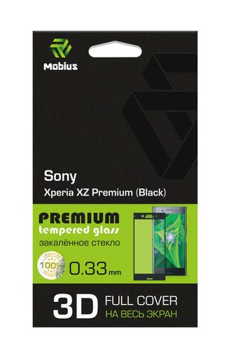 Защитное стекло Mobius для Sony Xperia XZ Premium 3D Full Cover (Black)