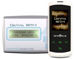 DeVita RITM base, DeVita RITM mini