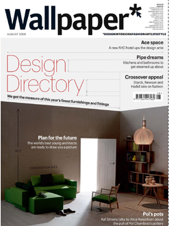 Wallpaper Magazine August 2009 Иностранные журналы об интерьере, Журналы о дизайне, Intpressshop