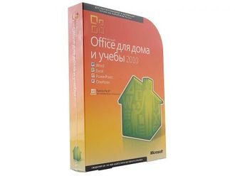 Microsoft Office 2010 Home and Student 79G-02142-E ESD