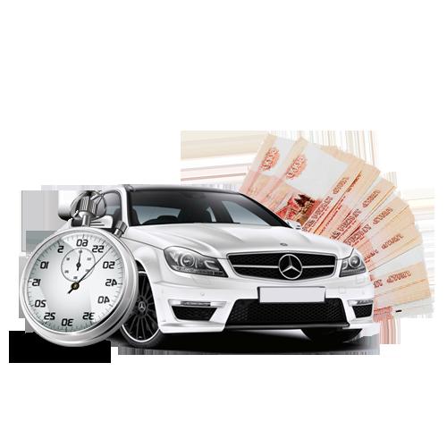 Машины под залог имущества деньги под залог авто без стоянки в перми