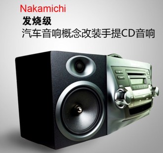 Стереосистема Nakamichi CD USB