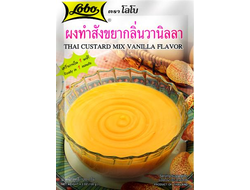 Thai Custard Mix Vanilla Flavour (Lobo) 120 g