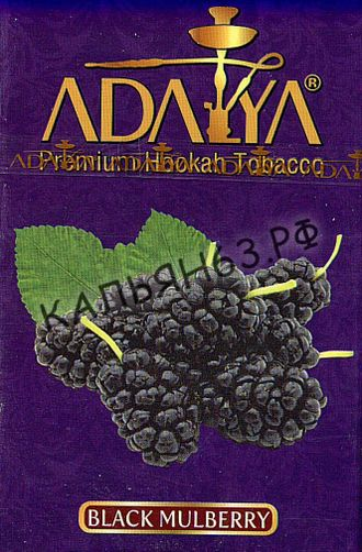 Adalya аромат	Black Mulberry	50 гр.