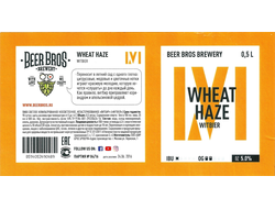 Wheat Haze, Beer Bros 0,5