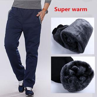 Спортивные штаны, теплые