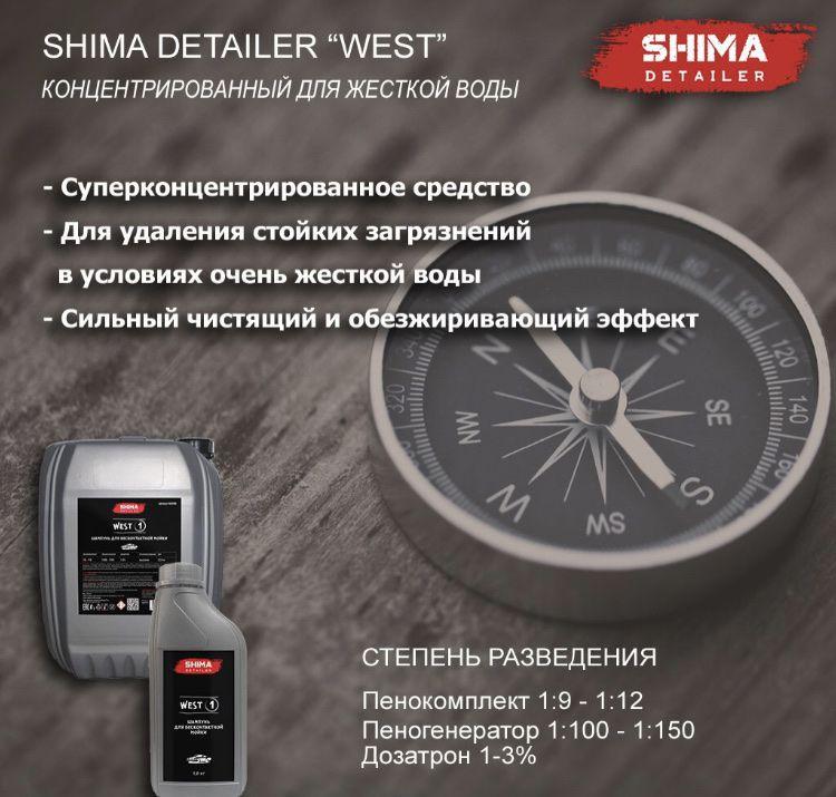 https://amc-shop.ru/products/46392117