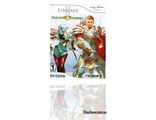 Lineage 2: Infinite Odyssey (PC)