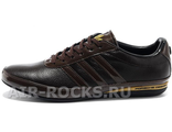 Adidas Porsche Design S3 Leather (Euro 41-44) ADI-019