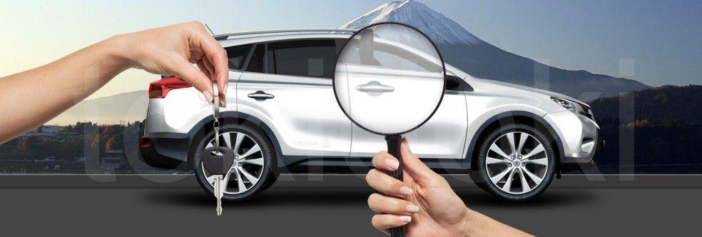 Покупка автомобиля на аукционе в США