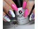 Гель-лак ROXY nail collection 124-Милан (10 ml)