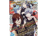 ANIMEDIA Magazine August 2019 Quartet Night Cover Японские журналы аниме, Intpressshop