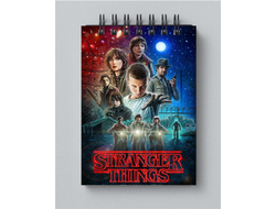 Блокнот Очень странные дела, Stranger Things №19